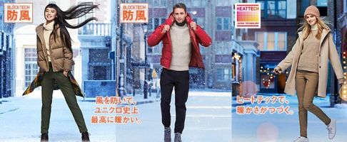 Uniqlo Japan November same-store sales up 7.3 percent