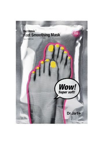 11 Foot Masks and Creams Your Dry, Chapped Feet Will Appreciate in Subzero Temps