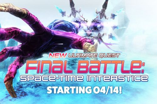 Letter Spacing in 'Phantasy Star Online 2' Promo Has Gamers Scratching Their Heads