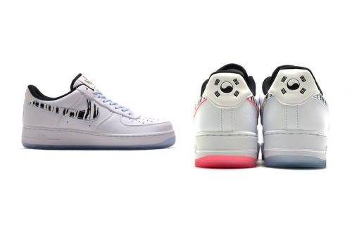"Nike Sets Loose Air Force 1 ""White Tiger"""