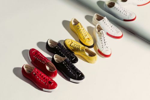 """A Closer Look at UNDERCOVER's """"Order & Disorder"""" Converse Collaboration"""