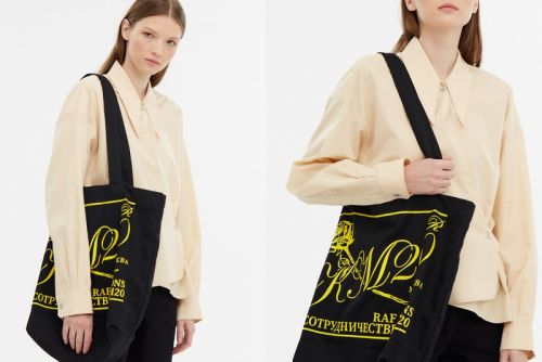 KM20 Drops Exclusive Tote Bag With Raf Simons for 10th Anniversary