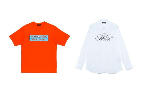"""UNDERCOVER Expands its Basic Line With """"WE MAKE NOISE/NOT CLOTHES"""" Offerings"""
