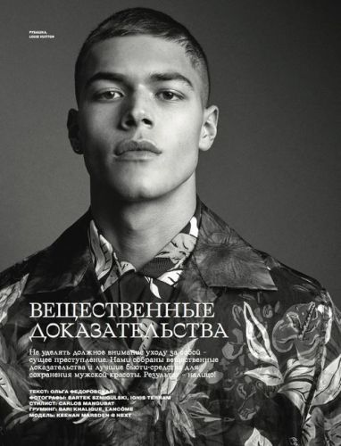 L'Officiel Hommes Ukraine