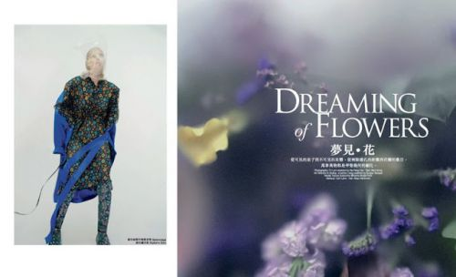 Dreaming of flowers | marie claire hong kong 06/18: alyona subbotina