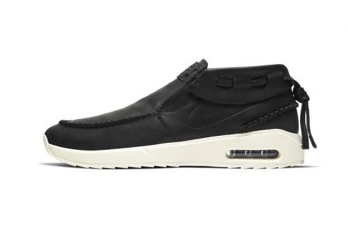 Nike SB Offers the Air Max Stefan Janoski 2 Moc in Premium Leather