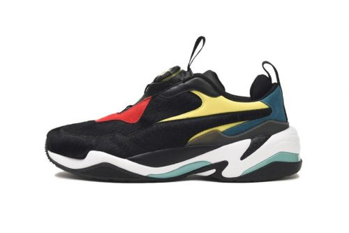 ABC-MART Wraps Puma's Thunder Spectra Disc Blaze in Black Pony Hair & Colorful Suede