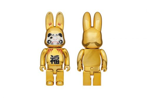 Medicom Toy Celebrates Chinese New Year With Gold-Plated R BBRICK