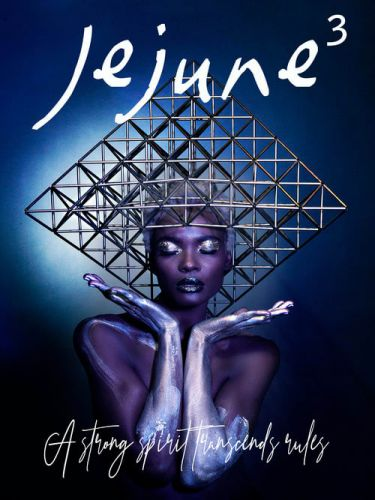 JEJUNE MAGAZINE IS SEEKING INTERNS IN NEW YORK, NY