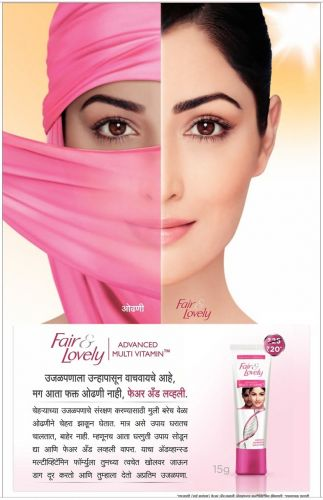 Unilever is changing the name of its 'Fair Lovely' skin care brand