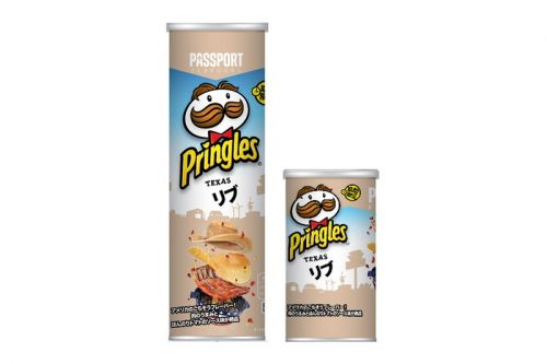 "Pringles Japan Readies ""Texas Ribs"" Flavored Chips"