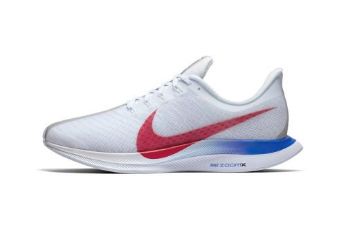 Nike Races Into the Summer With Clean Zoom Pegasus 35 Turbo BRS