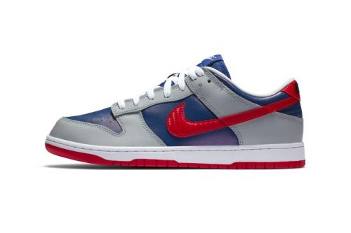 """Nike Prepares Updated Dunk Low """"Samba"""" For Global Release"""