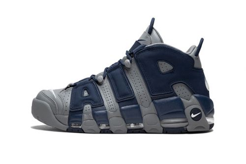 """Nike Gives the Air More Uptempo a """"Georgetown"""" Makeover"""