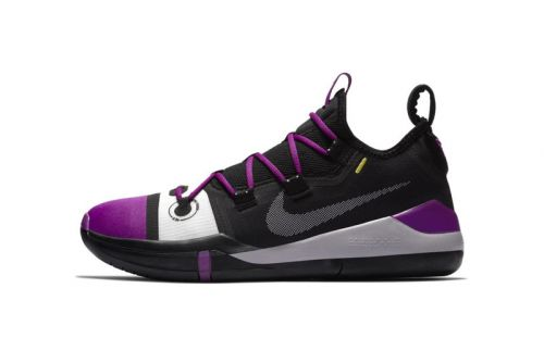 New Nike Kobe A.D. Official Images Emerge