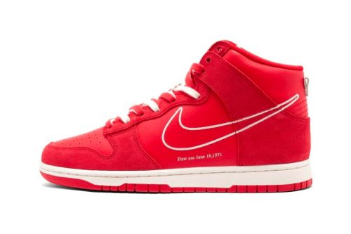 """Take a First Look at the Nike Dunk High """"First Use"""" in """"University Red"""""""